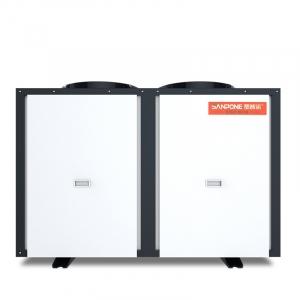 圣普诺(SANPONE) 空气能热水器 水循环热泵超低温热水酒店/工厂/学校/宾馆商用顶吹工程机方案 空气能主机(20匹超低温主机) 全国包配送/上门安装